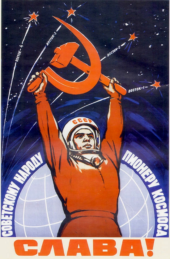 Propagande-conquete-spatiale-URSS_02